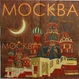 Ubrousek města a místa - Moskva