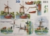 Papíry na decoupage 3D - větrný mlýn